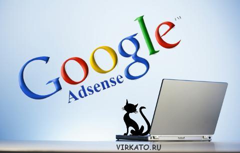 Не приходит пин код от Гугл Адсенс